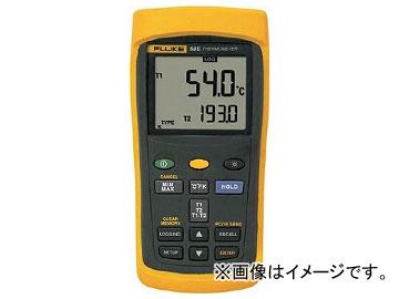 FLUKE 温度計(ロガー機能付・2チャンネル) 54-2B(7693320)