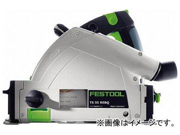 FESTOOL 丸ノコ TS 55 REQ UK 561554(7602715)