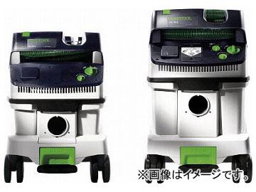FESTOOL 集塵機 CTL 36 E 標準セット 583845E(7602936)