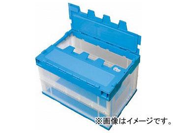 積水 フタ一体ロック付きオリコン 青 5LRFSCB(4983165)