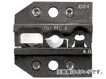 2019新作モデル 624-004-3-0(7665113):オートパーツエージェンシー2号店 624-004 4mm RENNSTEIG MC4 圧着ダイス-DIY・工具