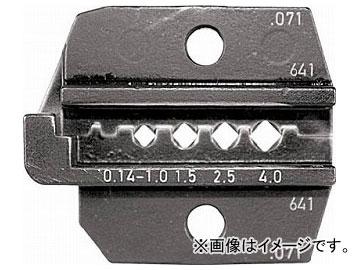 RENNSTEIG 圧着ダイス 624-071 コネクターコンタクト0.14-4 624-071-3-0(7665296)