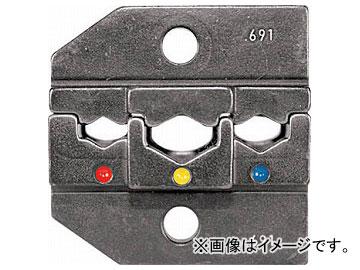 RENNSTEIG 圧着ダイス 624-691 絶縁端子ISO 0.5-6.0 624-691-3-0(7665440)
