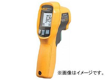 FLUKE 放射温度計 62MAX-PLUS(7693419)