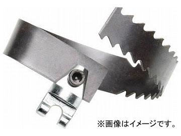 リジッド スパイラル鋸刃カッタ(75mm) T-22 63075(4951671)