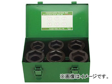 FPC インパクト コンビソケットセット 差込角19mm 6pc 6WBQ-S6(7697121)