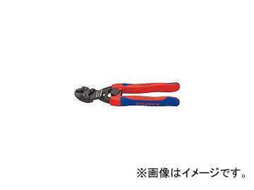 7122-200SB(7666161) クニペックス ベント型 ミニクリッパー 200mm