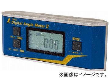 シンワ デジタルアングルメーター2防塵防水 マグネット付 76826(7569271)