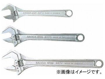 バーコ モンキーレンチメッキ 8075C(4980301)