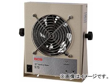 SCS 自動クリーニングイオナイザー ハイパワータイプ 975-RW0-010(3938701)