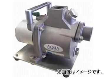 アクア エア式ハンディ遠心ポンプ オイル/灯油/軽油 ACH-20AL(4942132)