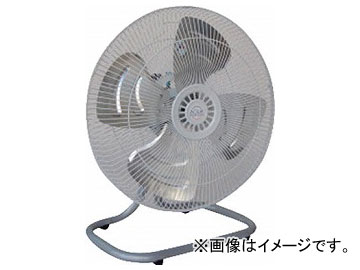 アクア エアモーター式 卓上型 工場扇(アルミハネ45cm) AFD-18(4943970)