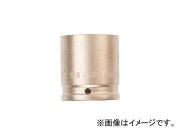 Ampco 防爆インパクトソケット 差込み12.7mm 対辺14mm AMCI-1/2D14MM(4985737)