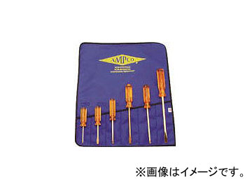 Ampco 防爆ドライバーセット AMCM-39(4985931) 入数:1組(6本)