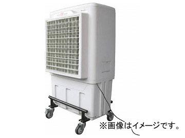 鎌倉 気化放熱式涼風扇 アクアクール ミニ 単相100V 50HZ AQC-500M3-50HZ(7730926)