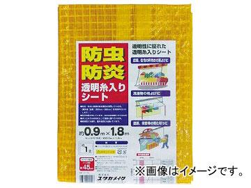 ユタカ シート 防虫・防炎透明糸入シート 1.8m×3.6m オレンジ B156(7540264)