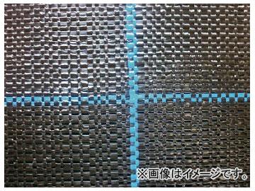 誠実 BB2218-1.5X100(7561351):オートパーツエージェンシー2号店 ワイドクロス ブラック 強力防草シート-ガーデニング・農業