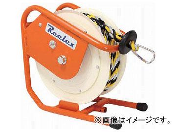 Reelex バリアリール ロープタイプ 反射ロープ 外径12.0mm×10m BRR-1210HL(7547129)