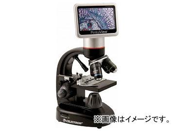 CELESTRON 液晶モニタ搭載LCDデジタル顕微鏡TETRAVIEW CE44347(7737971)