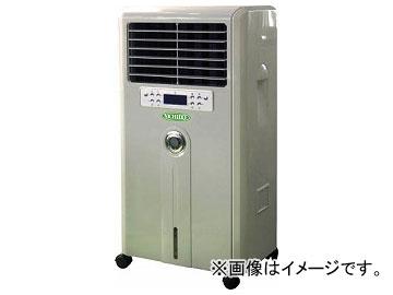日動 中型冷風機クールファンCF-280N 50Hz・60Hz兼用 CF-280N(7593520)