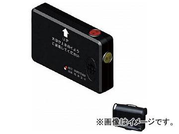 竹中 倒れコール送信機 EXH-TK1(4954050)
