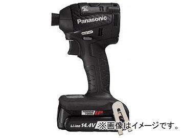 パナソニック 充電インパクトドライバ14.4V 2.0Ah ブラック EZ75A7LF2F-B(7603649)