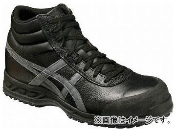 アシックス ウィンジョブ71S ブラックXガンメタリック 26.5cm FFR71S.9075-26.5(4945263)