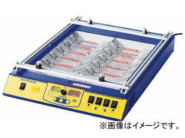 送料無料! 白光 ハッコーFR-872/100V 2極接地型 FR872-81(7516908)