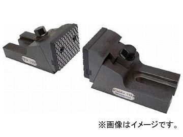 ニューストロング フリーバイス 本体寸法 H70×W70×L130 FV-350(7584369)