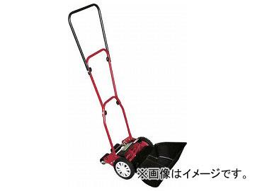 GS 手動式芝刈機バーディーモアー GSB-2000NDX(7590806)