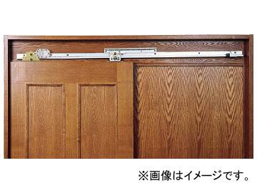 ダイケン スライデックス傾斜レールタイプ 左引き用 扉質量10~30kg用 HCS-30KL(7520751)