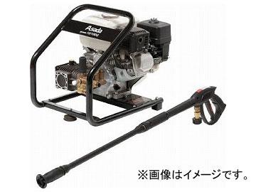 アサダ 高圧洗浄機10/100G HD1010G2(7597053)