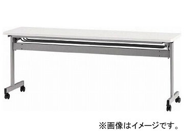 TOKIO 天板跳上式スタックテーブル(パネルなし) HSN-1845-RO(7534418)