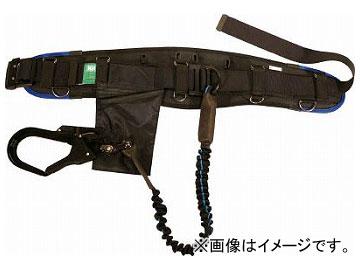 KH エアー式補助帯付安全帯 じゃばら式 タフアルミ 自在環 黒/青 HWB-KB(7709561)