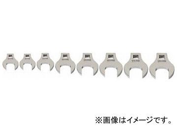 WILLIAMS 3/8ドライブ クローフットレンチ セット(9~16mm) JHW10790(7573707)