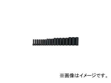 WILLIAMS 3/8ドライブ ディープソケットセット 6角 インパクト JHWMS-12-18H(7580274) 入数:1セット(18個)