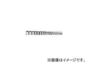 WILLIAMS 3/8ドライブ ソケットセット 12角 JHWMSB-17RC(7580398) 入数:1セット(17個)