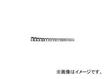 WILLIAMS 3/8ドライブ ソケットセット 12角 JHWMSB-20RC(7580410) 入数:1セット(20個)
