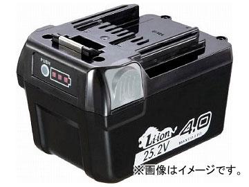 MAX 25.2Vリチウムイオン電池パック JP-L92540A(7603843)