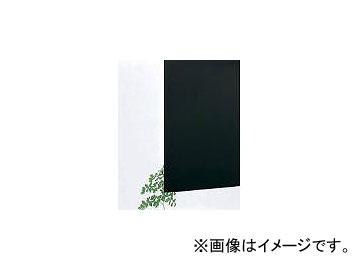 光 アクリルキャスト板 黒 2×1860×930 穴ナシ KAC9182-7(7522029)