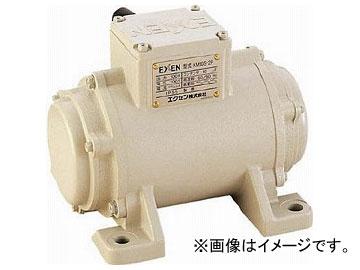 エクセン 低周波振動モータ 100V KM10S-2PD(4961790)