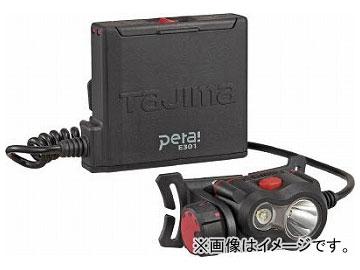 タジマ ペタLEDヘッドライトE301ブラック LE-E301-BK(7546823)
