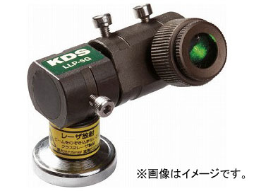 KDS ラインレーザープロジェクター5RG LLP-5RG(7736517)
