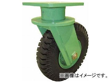 佐野 超重量級キャスター シングル自在車 荷重1000kgタイプ LPHJ-1000(7546394)