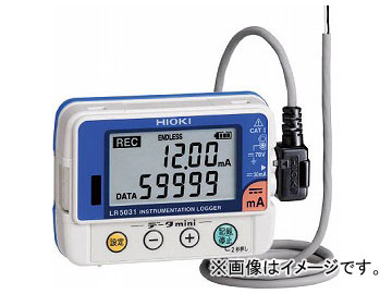 HIOKI 計装ロガー LR5031(7538685)