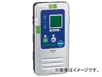 KDS グリーンレーザー用防滴レーザーレシーバー LRV-4G(7567596)
