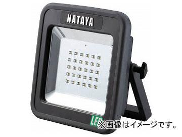 ハタヤ 充電式LEDケイ・ライトプラス フロアスタンドタイプ LWK-15(4932421)