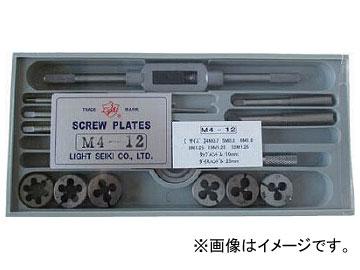ライト タップダイスセット M4-12(7512996) 入数:1セット(14個)