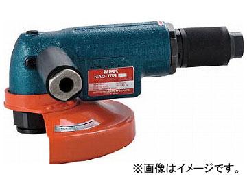 NPK アングルグラインダ 180mm用(軽量型)10026 NAG-70S(7533799)