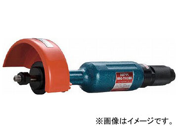 NPK CNSグラインダ 75mm用 10074 NHG-75G(7533951)